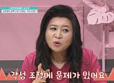 """오은영 박사 """"유아기, 스마트폰 하루 1시간 이하로 제한해야 한다"""""""