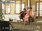 정유미ㆍ최우식에 박서준까지…tvN '여름방학' 첫방 예고 공개 '기대UP'