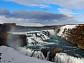 노르웨이 송네 피오르ㆍ트롤퉁가와 아이슬란드 싱벨리르 국립공원ㆍ요쿨살론으로 떠난 걸어서 세계속으로