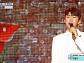 [비즈 포커스] 임영웅, '이제 나만 믿어요' 발매 100일…'음악중심' 클립 205만 뷰 돌파