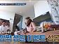 """배우 류태호, 나이 동갑 김일우 58세 생일 축하…류태호 딸과 아들 """"삼촌 생일축하합니다"""""""