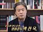 """박찬욱 """"황금곰상, 이정현 덕분에 받을 수 있었다…천부적인 배우"""""""