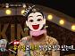 이경영, 김선경 추정 '복면가왕 지화자' 힌트 요정…'지휘자' 정체는 주석