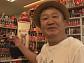 '순간포착' 양평 콜라병 미니 박물관, 30년 동안 탄산음료 수집한 남자