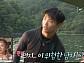 양형렬 플라이보드 월드챔피언, 김연경의 위험한 남자…첫만남에 속마음 고백