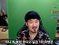 """선바, 실검 1위 소감 """"10학번 복학이 그렇게 신기해?"""""""