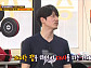 """TJ 장혁, 가수와 래퍼는 다른 것 """"래퍼는 랩을 하면서 대사를 하는 것"""""""