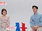 """김재우ㆍ조유리, 차타고 떠난 캠핑→아들 먼저 떠나보낸 아픔 고백 """"직업 개그맨의 비밀"""""""