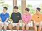 '뽕숭아학당' 임영웅, 목과 허리 좋지 않아...장민호, 근육노화 심각 '보디마스터' 김무열 진단