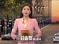 '생로병사의 비밀' 결방, '일곱 개의 대륙, 하나의 지구' 2부 아시아 방송