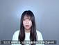 """쯔양, 유튜브 등 모든 방송 은퇴 선언 """"허위사실 유포 댓글 문화에 지쳤다"""""""
