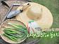 '한국인의 밥상' 최불암, 이혜승ㆍ허자운ㆍ허영달 등 시골과 농촌에 빠진 요리사를 만나다