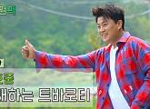 """[비즈원픽] 트바로티 김호중, '떰즈'에 떴다 """"심쿵주의"""""""