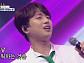 이찬원ㆍ유성은 듀엣곡 '이제는', '사랑의 콜센타' 홈페이지 통해 풀버전 공개