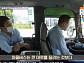 윤성기, 부산 노래하는 버스기사…'한국인의 노래' 최수종과 만났다