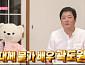 곽도원, 제주도 집→'나이 48세' 야무진 살림꾼 면모 공개…'나혼자산다' 예고