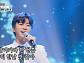 임영웅 '오래된 노래' 명곡의 재발견…벤, 나이16세 차이 정동원과 키 눈맞춤 '잔소리'