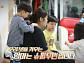 'KBS 동행' 어린아이 넷과 생계까지 혼자 책임지는 엄마의 동행