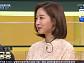 조은지 아나운서, '진품명품' 놀라운 활약…책거리 역대 최고 감정가 '책가도' 8억 원 맞혀
