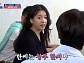 """한효주, 나이 잊은 동안 외모 자랑 """"청주 설렁탕 꼭 먹고 싶어요"""""""