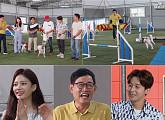'어질리티' 훈련장, 남이안ㆍ허경환 도그 스포츠 도전
