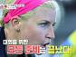 '이웃집 찰스' 미국 태건, 영어강사ㆍ영어방송 리포터ㆍ철인3종 경기…24시간이 모자라
