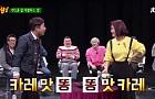 남친이랑 같이하는 황금밸런스 게임(feat.순한맛)