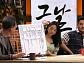 이시원이 바라본 '역사바로세우기 운동'과 김영삼대통령…조선총독부 철거(역사저널 그날)