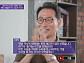 """""""이완용, 결국 역사 속 패배자"""" 보통 사람들의 역사 수집가 박건호, 퀴즈 '거울 감(鑑)' 정답"""