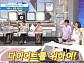 엄지의 제왕 선다이어트, 카무트 밥→정화셰이크…몸 속 독소ㆍ내장지방 빼주는 식단