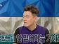 """박진영, 종교 모임 해명 """"특정 종파 없다…성경 스터디일뿐"""""""