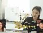 """한혜진, 불판에 'NO 비계' 삼겹살 구워…기안84 """"성공했는데 굶는 누나"""""""