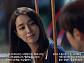 한 번 다녀왔습니다 예고 차화연-김보연, 이상이♥이초희 OK…이민정♥이상엽은?
