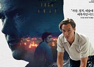 """영화 '작가 미상 …""""눈길 돌리지 마"""""""