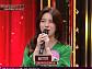 임지안, 빅히트엔터테인먼트 연습생 출신 가수…히든싱어 백지영 편 모창 능력자 출연