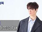 [비즈원픽] CIX 현석, FIX 마음 고정시킨 영롱한 비주얼…유튜브 '떰즈' 공개