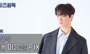 CIX 현석, FIX 마음 고정시킨 영롱한 비주얼…유튜브 '떰즈' 공개