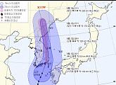 [기상청 속보] 태풍 마이삭 경로, 부산 140km 근접…전국 태풍 영향권 강한 바람 많은 비