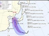 10호 태풍 '하이선' 예상 경로 7일 부산 북서쪽 110㎞ 상륙 한반도 관통