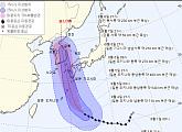 10호 태풍 '하이선' 경로 현재 오키나와 해상 '초강력' 발달…7일 전국 강한 폭풍우
