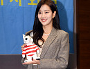 '에이프릴' 이나은, 'BIAF2020' 홍보대사 위촉
