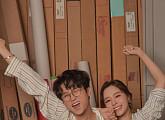 박성광-이솔이, 깨소금 쏟아지는 신혼부부의 알콩달콩 커플 화보