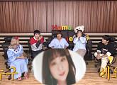 """이시언, 나이 1세 누나 김민경 옛날 사진 보고 깜놀 """"누나야?"""""""