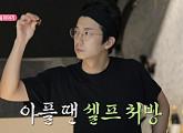 2PM 우영, '우리 집'으로 가자…'나 혼자 산다' 무지개 라이브 예고