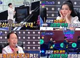 '트로트의 민족' 추석 특별판 편성…그랜드 오프닝쇼 기대감 UP