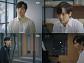 '브람스를 좋아하세요?' 김민재, 일과 사랑 모두 쉽지 않은 서글픈 청춘
