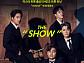 미스터T, 10월 24일 첫 단독 콘서트 'The Show' 개최…오늘(22일) 티켓 오픈