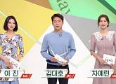 '생방송 오늘저녁' 서울 논현동 이색 맛집, 꽃게 범벅+게살 막국수ㆍ시멘트라떼