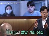 송해덕ㆍ노규식, '알파세대' 명과 암…아이들의 현재와 미래는?(미래수업)