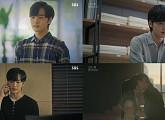 '브람스를 좋아하세요?' 김민재, 박은빈 짝사랑 끝낸 돌직구 고백 '몰입도 UP'